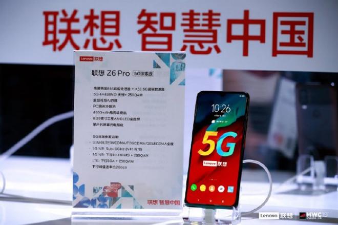 """Lenovo Z6 Pro 5G đã xuất hiện, Galaxy S10 5G lại có thêm """"đối thủ"""""""